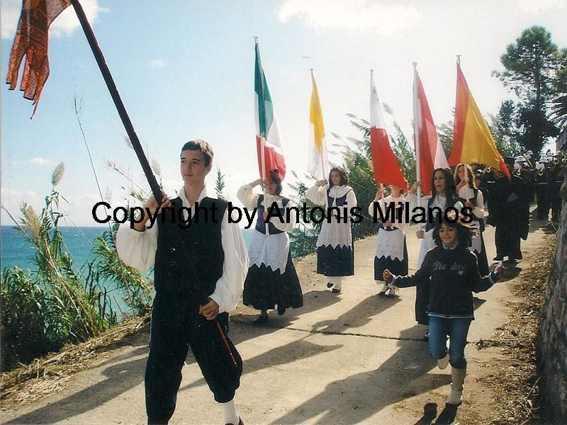 Βλέπετε εικόνες από το άρθρο: Ναυμαχία Ναυπάκτου